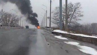 Обстрел Петровского моста в Донецке. Видео