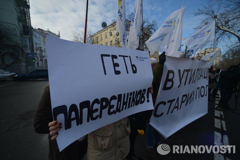 Акция возле администрации президента В утилизацию всех старых политиков!