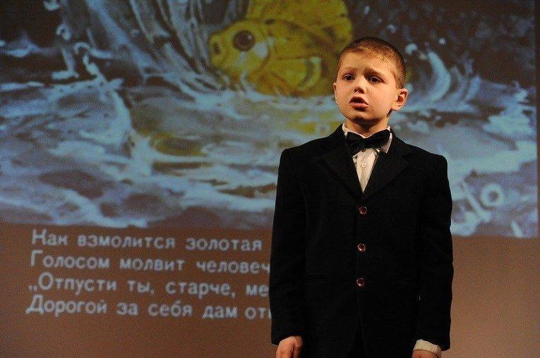 В Киеве отметили День памяти Пушкина