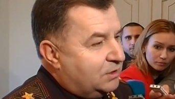 Степан Полторка о ситуации в районе Дебальцево