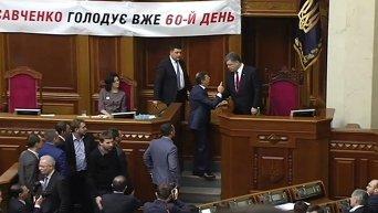 Ляшко vs Порошенко. Видео