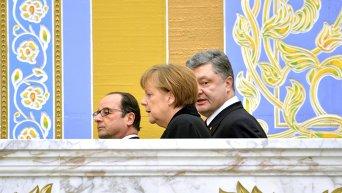 Франсуа Олланд, Ангела Меркель и Петр Порошенко на переговорах в Минске