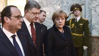 Франсуа Олланд, Петр Порошенко и Ангела Меркель на переговорах в Минске