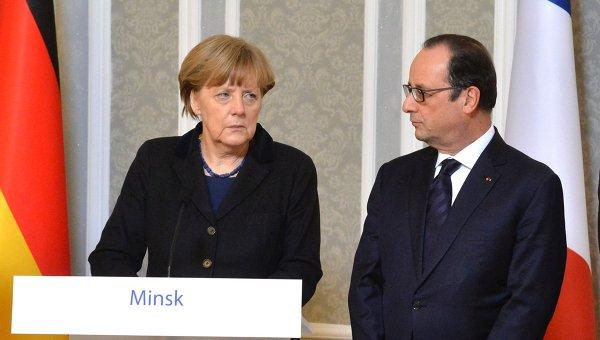 Ангела Меркель и Франсуа Олланд. Архивное фото