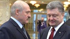 Александр Лукашенко и Петр Порошенко на переговорах в Минске
