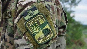 Нашивка на форме военнослужащего Украины