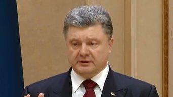 Петр Порошенко о достигнутых в Минске договоренностях