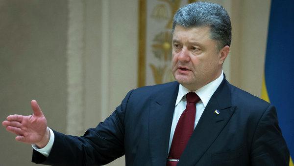 Президент Украины Петр Порошенко. Архивое фото