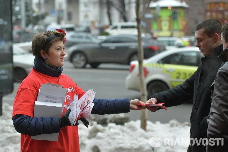Марш Condom Day 2015 по случаю Международного Дня презерватива в Киеве