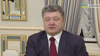 Порошенко: обстрел Артемовска является ударом по Минскому соглашению. Видео