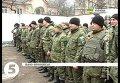 Милиционеры Прикарпатья отправились защищать Мариуполь