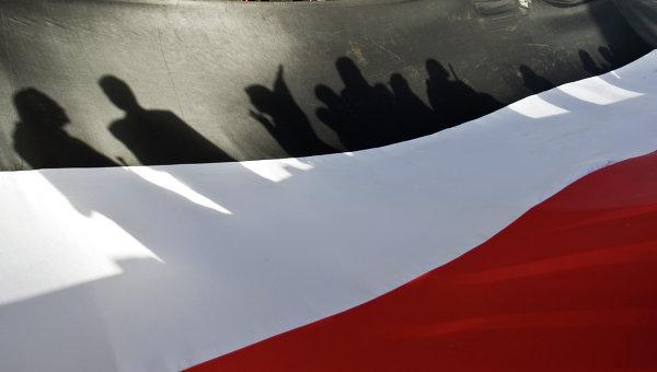 Флаг Йемена. Архивное фото