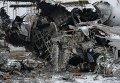 Разрушенный аэропорт Донецка