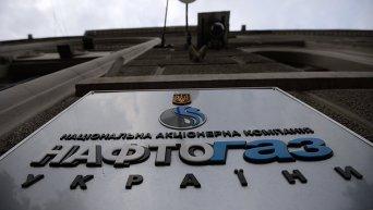 Здание Нафтогаза Украины в Киеве