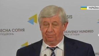 Шокин пообещал наказать всех виновных в сепаратизме. Видео