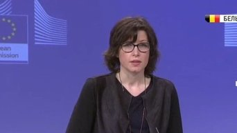 ЕС о ситуации в Дебальцево. Видео