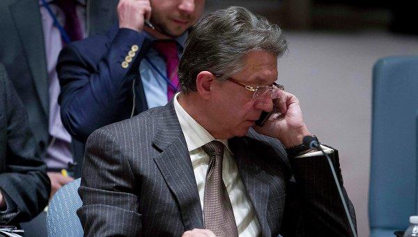 Постпред Украины при ООН Юрий Сергеев