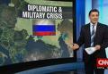 CNN включил Украину в состав России