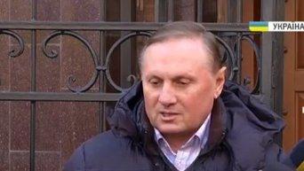 Ефремов о новых обвинениях Генпрокуратуры. Видео
