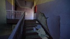 59-я средняя школа Киевского района Донецка