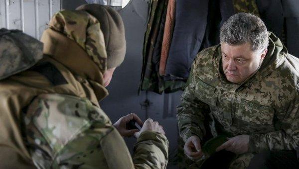 Рабочая поездка Порошенко в Донецкую область, 18 февраля 2015 года