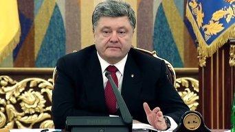 Порошенко предложил ввести на Донбасс миротворцев ООН. Видео