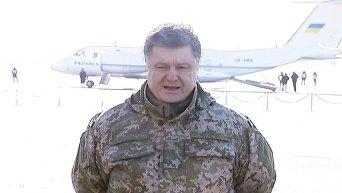 Заявление Порошенко об отводе войск из Дебальцево