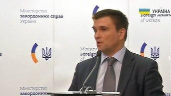 Климкин: миротворцы необходимы, чтобы минские договоренности выполнялись. Видео