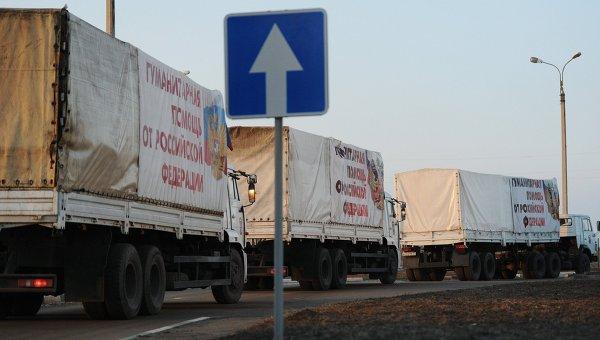 Отправка гуманитарного конвоя из РФ