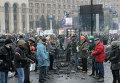 Столкновения на Майдане Незалежности 20.02.2014
