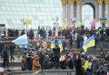 Акция памяти событий на Майдане