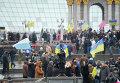 Активисты Евромайдана SOS почтили память Небесной Сотни