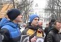 В Киеве проходит молчаливая акция. Видео