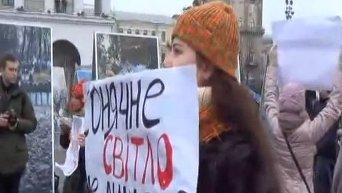 В Киеве родственники Небесной сотни призвали ратифицировать Римский статут. Видео