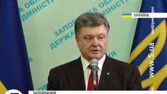 Порошенко о возвращении Януковича: Ждем его с нетерпением