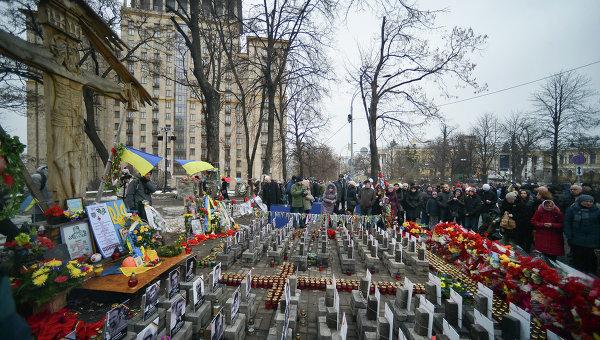 Марш достоинства в Киеве. Архивное фото