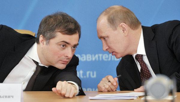 Владимир Путин и Владислав Сурков, архивное фото