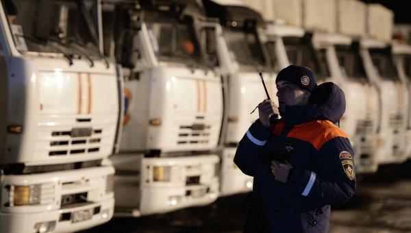 Отправка гуманитарного конвоя для юго-востока Украины