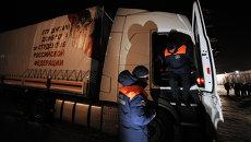 Доставка гуманитарного конвоя для Донбасса. Архивное фото