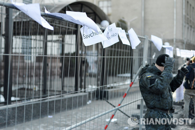 Акция Free Savchenko у посольства РФ в Киеве