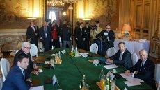 Встреча глав МИД нормандской четверки в Париже. Архивное фото