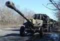 Отвод колонны тяжелой военной техники ополченцев из Донецка