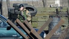 Блокпост ополченцев ДНР на выезде из Макеевки