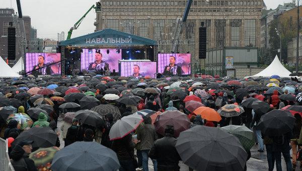 Митинг-концерт в поддержку Алексея Навального