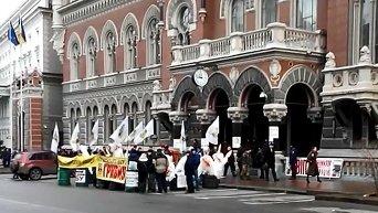 Акция протеста под зданием НБУ
