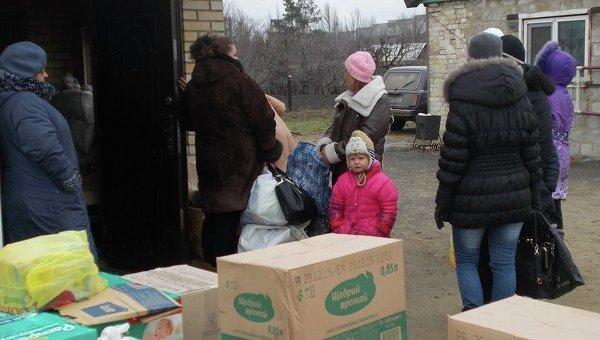 Помощь детям переселенцев Донбасса