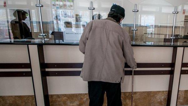 Пенсионер возле кассы. Архивное фото