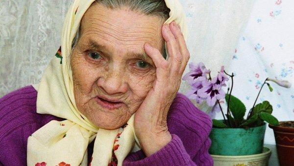 Получить региональную доплату к пенсии в москве