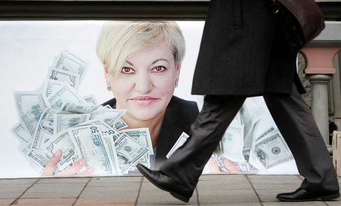 Плакат с изображением Валерии Гонтаревой