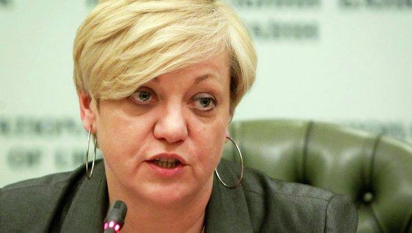 Отделение «дочки» русского Сбербанка вКиеве охраняет милиция
